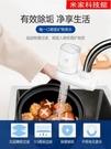 淨水器-飲米凈水器家用廚房水龍頭過濾器 自來水濾水器直飲前置小凈水機 米家