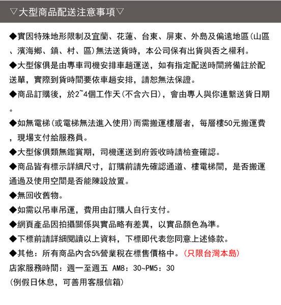 【時尚屋】原木森林系列~進興4尺正赤楊電腦桌組~(863-7-403)(免運費)(台灣製)(免組裝)