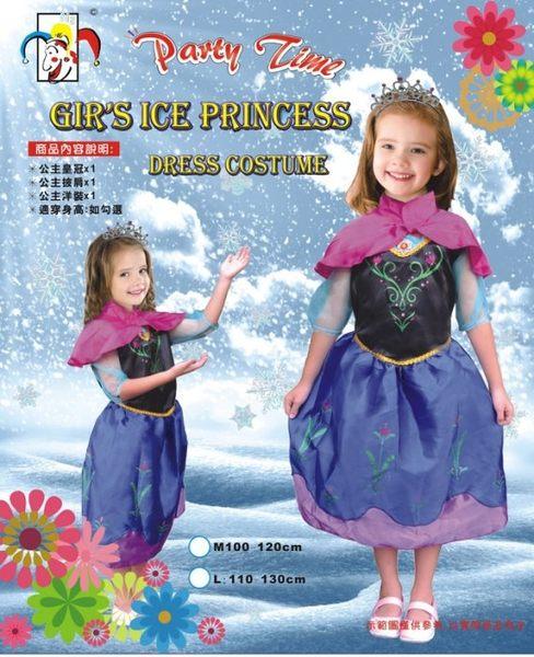 sexy cat 安娜公主洋裝 (含皇冠+洋裝+披肩) 三件組 萬聖 服裝 舞會 派對 舞台 表演 冰雪奇緣 禮服
