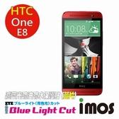 TWMSP★按讚送好禮★iMOS 宏達電 HTC one E8 (雙片組) 濾藍光Eye Ease 抗藍光 疏油疏水 螢幕保護貼 (黃片)