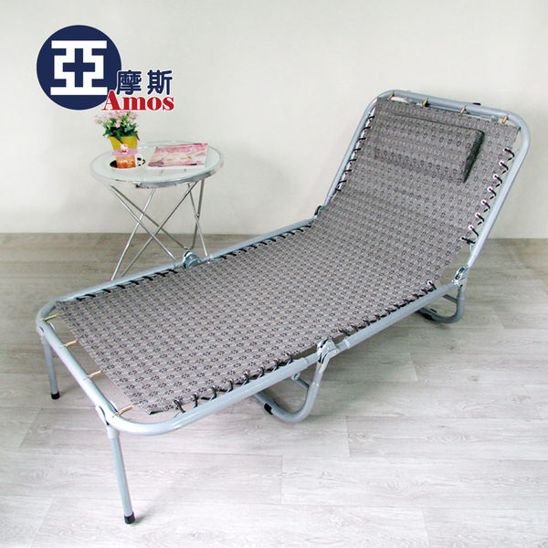涼椅 收納躺椅 【YBN005】專利五段式三折休閒床 彈性透氣網布搭彈力繩 Amos