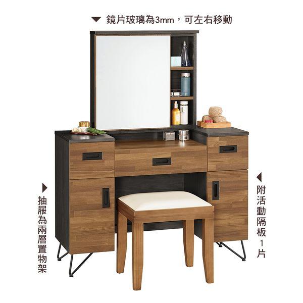 【森可家居】柏德3.5尺化妝台 (含椅) 8CM567-3 梳妝鏡台 木紋質感 北歐工業風