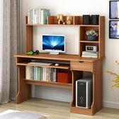 電腦桌家用電腦台式桌子多功能書桌書架一體學生簡約經濟型省空間ZMD 交換禮物