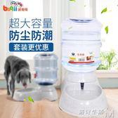 寵物用品狗狗自動飲水器喝水器喂水器貓咪飲水機喂食器  遇見生活