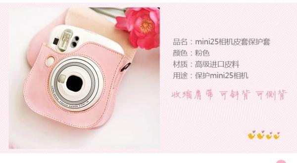 相機包 Mocmoc卡通皮革包 拍立得相機包 mini25專用 相機保護袋 亞斯藍