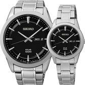 SEIKO 精工 CS太陽能情人對錶/情侶手錶-黑/44+28mm V158-0AS0D+V138-0AB0D(SNE363P1+SUT161P)