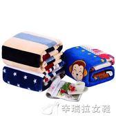 毛毯  珊瑚絨毯子法蘭絨毛毯加厚床單1.8m單人辦公室午睡毛巾小被子 辛瑞拉