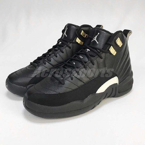 【NG出清】Nike Air Jordan 12 Retro BG AJ12 黑 白 金扣 喬丹 女鞋 大童鞋 雙腳內外側部分發黃【PUMP306】