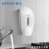 瑞沃洗手液按壓瓶掛壁器洗潔精機壁掛式皂液器盒免打孔掛架感應子 創意家居