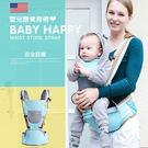 多功能嬰兒腰凳背帶 嬰兒背帶 外出 抱嬰...