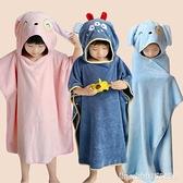 浴袍 嬰兒浴巾帶帽斗篷比純棉吸水男孩新生寶寶速干嬰幼兒卡通兒童浴袍 瑪麗蘇