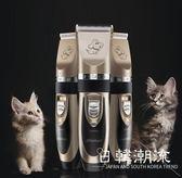 寵物剃毛器  寵物剃毛器專業狗狗電推剪泰迪貓咪修毛工具電推子寵物用品剃腳毛