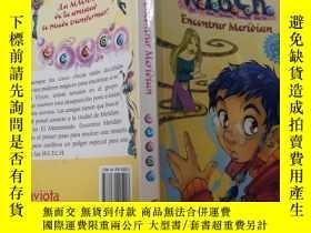 二手書博民逛書店witch罕見finding meridian : 尋找子午線的女巫Y200392