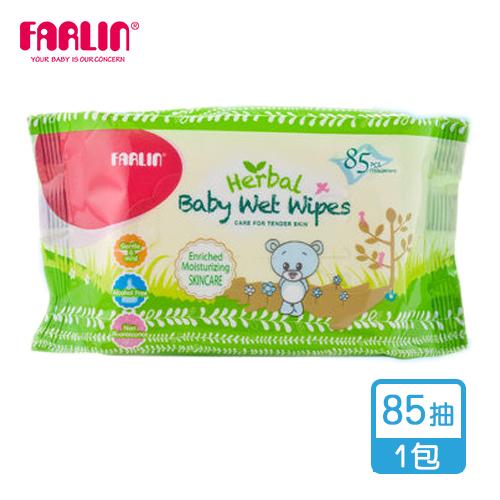 【FARLIN】嬰兒保濕濕紙巾(超純水/無酒精/85抽)