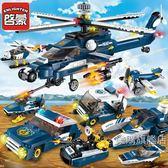降價兩天-組裝積木啟蒙兼容legao玩具積木益智警察系列8兒童智力拼裝飛機男孩6-12歲