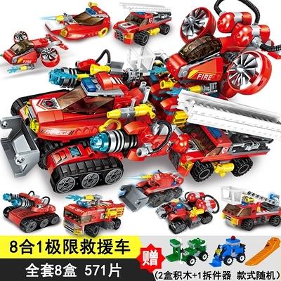 兼容樂高積木幻影忍者6-8拼圖益智力拼裝兒童玩具7禮物10歲男孩子