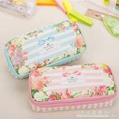 浪漫花園雙層筆袋 大容量多功能防水文具盒『CR水晶鞋坊』