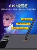數位板手繪板電腦繪圖手寫板字可連接手機電子繪畫板 時尚教主