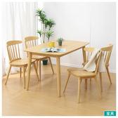 ◎實木餐桌椅五件組 BEAZE LBR 135 NITORI宜得利家居