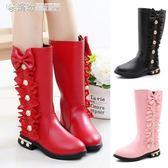女童靴子冬高筒棉靴真皮兒童皮靴長靴中大童公主靴 「繽紛創意家居」