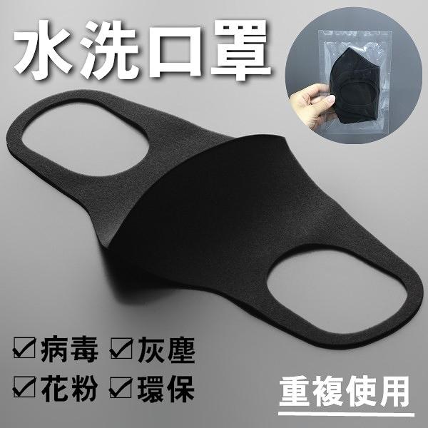 全罩口罩 口罩 明星 狗仔 霧霾 霾害 時尚 網紅 空氣汙染 PM Love365【RS599】