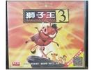 挖寶二手片-V03-107-正版VCD-動畫【獅子王3】國語發音 迪士尼(直購價)
