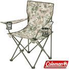 Coleman CM-35349大自然迷彩 渡假休閒椅  露營摺椅/度假摺疊椅/野餐桌椅/戶外家具 公司貨
