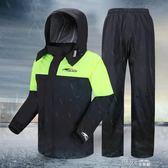 雨衣雨褲套裝分體防水男 防暴雨雨衣套裝摩托車騎行雨衣成人男款 道禾生活館