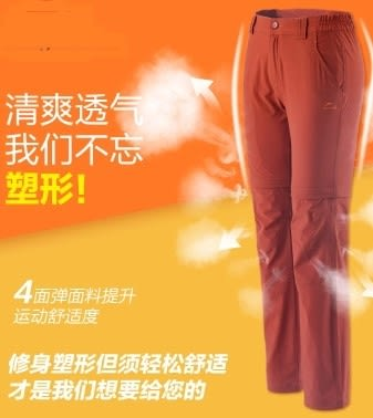 [協貿國際]   春秋夏季戶外登山褲薄款透氣  (1入)
