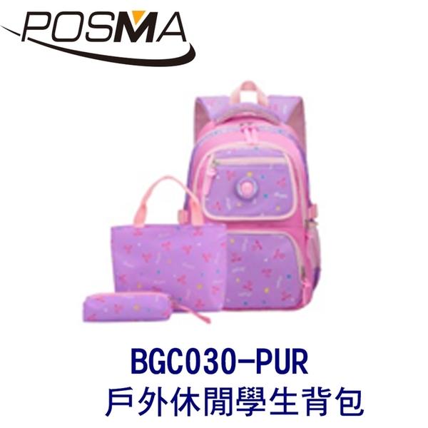 POSMA 戶外休閒學生背包 雙肩後背包 紫 BGC030-PUR