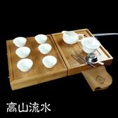 便攜式旅行茶盤