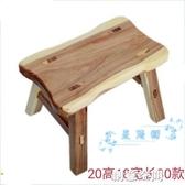 木板凳 中式老榆木實木板凳小矮凳子成人兒童家用墊腳換鞋跳舞椅子 NMS