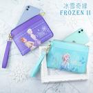 Disney迪士尼冰雪奇緣2橫式手機包/萬用包