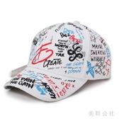 可調節帽子男士夏天潮人棒球帽青年街頭潮休閑百搭遮陽鴨舌帽女TT494『美鞋公社』