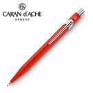 CARAN d'ACHE 瑞士卡達 844.070 0.7 自動鉛筆. 紅 / 支