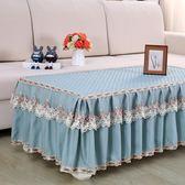 田園蕾絲茶幾罩套長方形布藝餐桌墊客廳家用台布蓋布防塵罩茶幾布 探索先鋒
