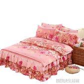 床組 斜紋磨毛床裙四件套 婚慶床上用品套件 活性床罩四件套1.8