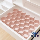 抽屜整理蜂窩分隔板收納格柜子內衣整理格【古怪舍】