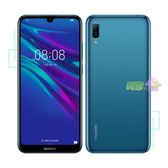 華為 HUAWEI Y6 Pro 2019 6吋 ◤刷卡◢ 珍珠屏 智慧效能 手機 (3G/32G)