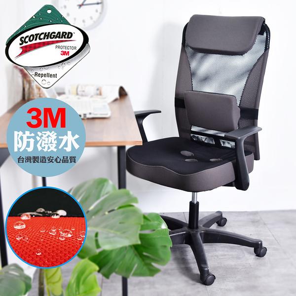 免組裝 電腦椅/辦公椅 防潑水美學三孔折手電腦椅 凱堡家居【A13897】