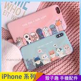 可愛貓咪 iPhone iX i7 i8 i6 i6s plus 亮面手機殼 療育肉球 喵星人手機套 保護殼保護套 防摔軟殼