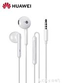華為原裝正品AM115/AM116耳機#原配高音質半入耳式3.5mm有線手機線控官方正版p1