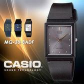 CASIO 極簡時尚腕錶 27mm/MQ-38-8A/防水/最佳禮物/MQ-38-8ADF 現貨+排單 熱賣中!