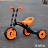 新穎兒童三輪車腳踏車1-2-3-4歲寶寶自行車簡易小孩單車童車輕便 ZB43『時尚玩家』
