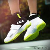 籃球鞋運動戰靴學生情侶球鞋潮
