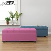 儲物凳歐式試換鞋凳服裝店長方形客廳沙發拼接凳臥室收納腳踏沙發 NMS名購居家