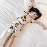 兒童睡衣女夏季純棉套裝薄款短袖寶寶小女孩公主女童家居服夏天潮 美芭
