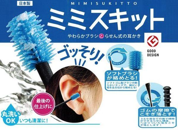 日本製螺旋360度 挖耳棒/掏耳棒
