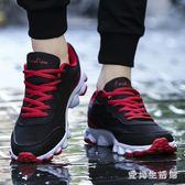 網面運動鞋 春季男鞋子透氣網鞋休閒鞋潮流百搭學生網布跑步鞋 BF22212『愛尚生活館』