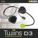 [中壢安信]Twiins D3 D-3 ...